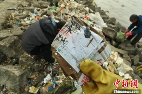 100 tonnes of waste threats Shanghai's water reservoir
