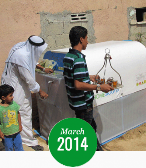 HomeBiogas: the household food waste treatment plant!